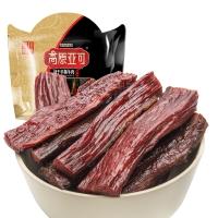 四川特产 休闲零食 棒棒娃高原亚可风干手撕牛肉麻辣味400g 年货礼包