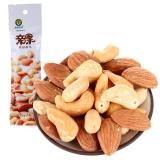 果园老农 混合坚果 坚果炒货 休闲零食 亲果混合果仁50g