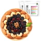 果园老农 每日坚果 坚果炒货  每日均衡混合坚果30g*7