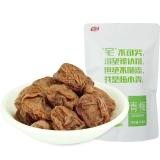 佳宝 广东特产蜜饯果干青梅干 80后怀旧小吃零食 青梅108G