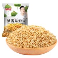甘源牌 休闲零食 炒米 蟹香味 坚果炒货风味香脆炒米 285g/袋