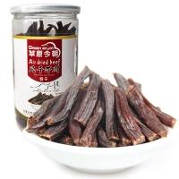 内蒙古特产 草原今朝 休闲零食 特干风干牛肉干 罐装原味160g