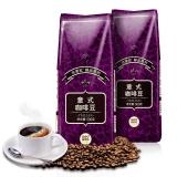 吉意欧 GEO 意大利特浓咖啡豆 500g(新老包装随机发放)