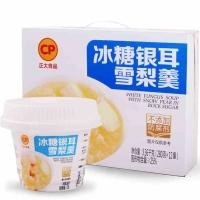 正大食品CP 冰糖银耳雪梨羹280g*12罐 塑杯羹汤 速食粥 开罐即食 整箱装