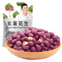 甘源牌 休闲零食 花生 紫薯味 坚果炒货花生米 285g/袋