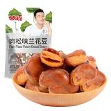 甘源牌 休闲零食 兰花豆 肉松味 坚果炒货特产 蚕豆 285g/袋