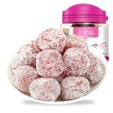 华味亨 老婆梅150g/罐 休闲食品 零食 梅子 话梅 办公零食