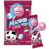 阿尔卑斯荔枝牛奶味硬糖棒棒糖(20支装)200克牛奶糖 儿童用糖休闲零食
