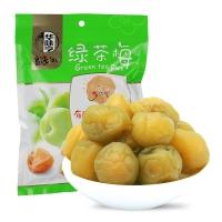 华味亨 蜜饯果干 果脯梅子干 绿茶梅160g/袋