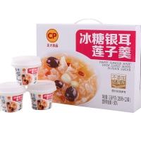 正大食品CP 冰糖银耳莲子羹280g*12罐 塑杯羹汤 速食粥 开罐即食 整箱装