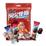阿尔卑斯双享棒混合口味棒棒糖9支装144g牛奶糖(倍浓巧克力味,奶香曲奇味)休闲零食