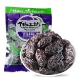 华味亨 蜜饯果干 办公室特产零食梅子干果脯 西梅165g/袋