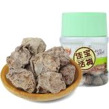 佳宝 广东特产蜜饯果干梅子干 80后怀旧小吃零食 话梅90G
