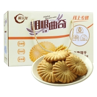 阿尔发 无糖食品 粗粮曲奇饼干 木糖醇糕点 粗粮饼干1250g/盒