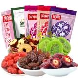 蜜饯果干5包组合888g休闲零食小吃