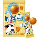 阿尔卑斯高级牛奶味硬糖棒棒糖(20支装)200克牛奶糖 儿童用糖休闲零食
