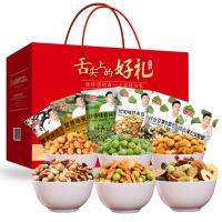 甘源牌 坚果炒货 舌尖好礼礼盒 干果零食大礼包 1170g/盒
