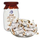 大白兔100牛奶糖 糖果(提拉米苏冰淇淋味)107g