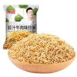 甘源牌 休闲零食 炒米 酱汁牛肉味 小吃零食风味炒货香脆炒米 285g/袋