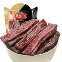 四川特产 休闲零食 棒棒娃高原亚可风干手撕牛肉五香味400g 年货礼包
