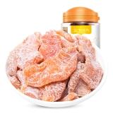 华味亨 盐津桃肉140g/罐 休闲食品 零食 蜜饯 果干 小吃 办公零食