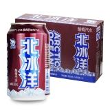 北冰洋 酸梅汁汽水 碳酸饮料 330ml*24听/箱 箱装