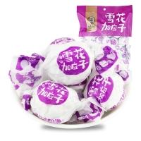 华味亨 嘉应子320g/袋 休闲食品 零食 梅子 话梅 办公零食