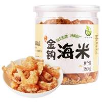 禾煜 金钩海米(虾仁 开洋 海产干货 海鲜 煲汤 粥米伴侣)150g(新老包装随机发货)