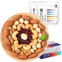 果园老农 每日坚果 坚果炒货  每日代餐混合坚果30g*30