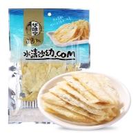华味亨 肉干肉脯 烤鱼马面鱼片鱼干肉制品 烤鱼片68g/袋