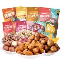 ileven 干果组合 尚品荟萃1400g 零食大礼包 每日坚果