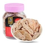 华味亨 蜜饯果干 零食梅肉无核梅子干 话梅条168g/袋