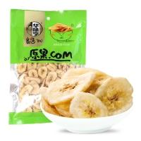 华味亨 蜜饯果干 香蕉干果干水果干 香蕉片158g/袋