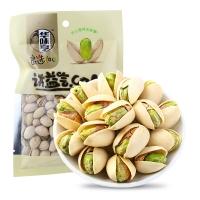 华味亨 原色自然开口开心果180g/袋 休闲食品 零食 坚果