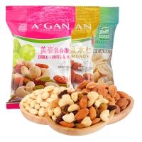 阿甘正馔 休闲零食 每日坚果混合大礼包特产 B组合120g