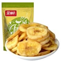 金喇叭 蜜饯果干 香蕉片110g(新老包装随机发货)