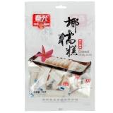 春光食品 海南特产 糖果 原汁椰蓉 椰糯糕 200g