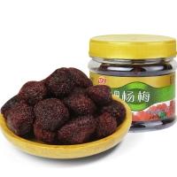 佳宝广东特产蜜饯果干 80后怀旧零食小吃 杨梅200G