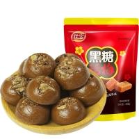 佳宝 广东特产 喜糖 糖果 黑糖话梅糖268G