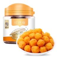 华味亨 珍珠梅150g/罐 休闲食品 零食 蜜饯 果干 小吃 办公零食