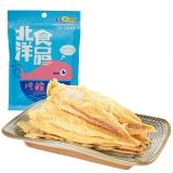 海之恋 休闲 零食 烤鳕鱼片50克/袋