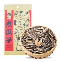 华味亨 煮瓜子260g/袋 休闲食品 零食 坚果 葵花籽 办公零食