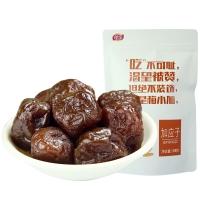 佳宝 广东特产蜜饯果干加应子 80后怀旧小吃零食 加应子118G