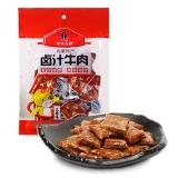 内蒙古特产 草原今朝 休闲零食 卤汁牛肉 五香味 128g