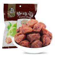 华味亨 咖啡梅160g/袋 蜜饯果干 蜜饯果脯梅子干零食小吃  休闲零食