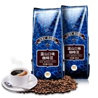 吉意欧GEO蓝山口味咖啡豆500g(新老包装随机发放)