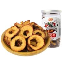 佳宝 广东特产蜜饯果干 80后怀旧零食小吃 泡水 山楂干65G