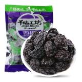 华味亨 千梅工坊 化核西梅160g/袋 休闲食品 零食 梅子 话梅 办公零食
