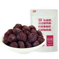 佳宝 广东特产蜜饯果干杨梅干 80后怀旧小吃零食 杨梅108G