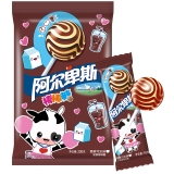 阿尔卑斯香草可乐味硬糖棒棒糖(20支装)200g牛奶糖 休闲零食儿童用糖